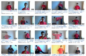 コウタローYouTubeチャンネル