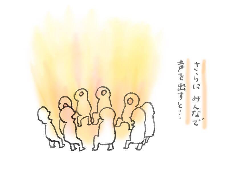 ヒビキアワセ(最強の共鳴場!みんなの声で作るパワースポット)