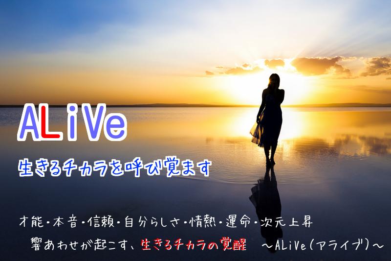 声で人生が変わるオモローなイベントやりますー@東京6/11-12