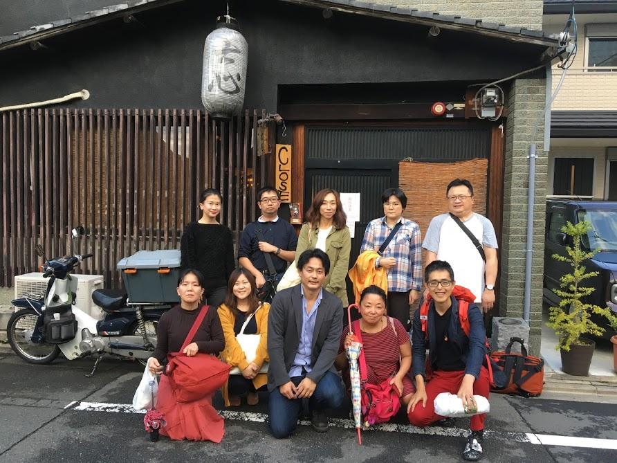 エネルギーを高める2つの方法!ALiVeセミナー@京都終了!